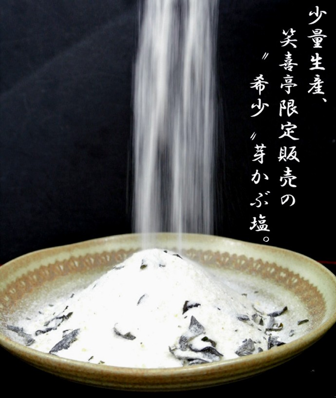 mekabushio-torisetsu3