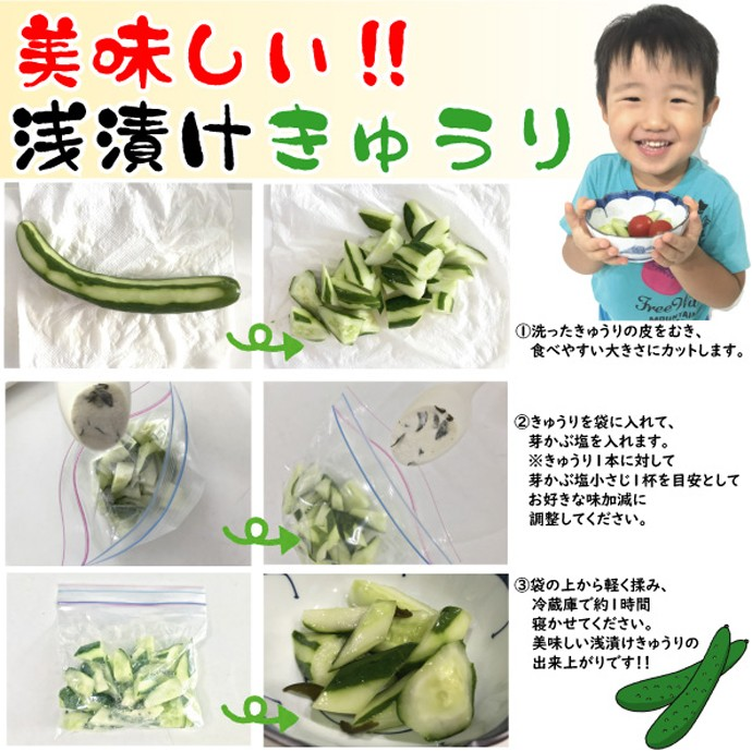 tsukurikata1