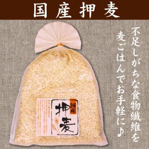 oshimugi