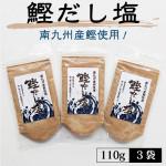 katsuoshio-3pac
