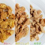 torikawa3-3pac