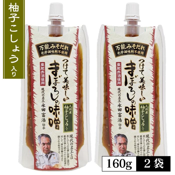 misoyuzu160-2pac