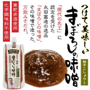 misoyuzu180-2pac