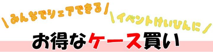 1cs-torisetsu-1