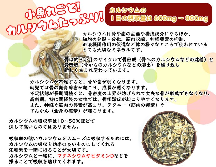 af300-torisetsu3