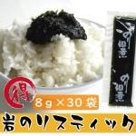 iwanori-8g30p