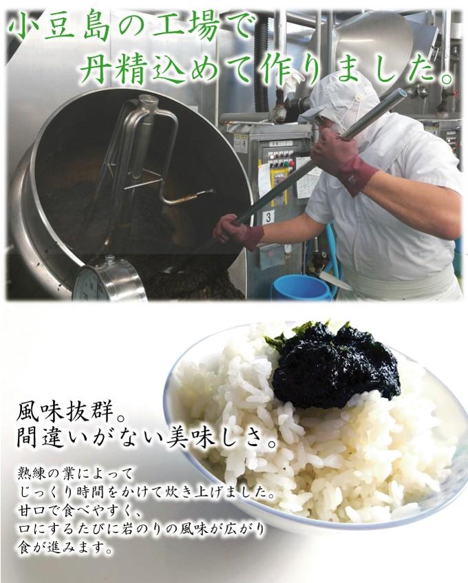 iwanori-torisetsu1