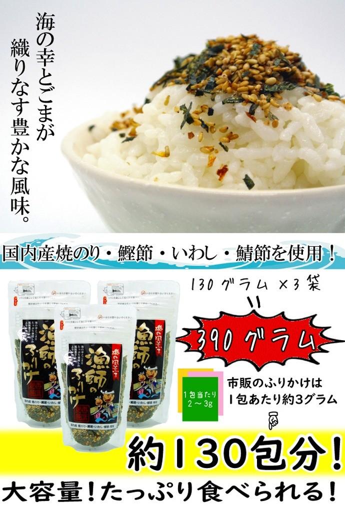 ryoshihurikake-torisetsu1