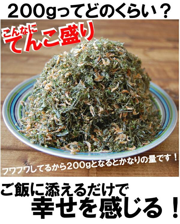 torisetsu1-mekakon