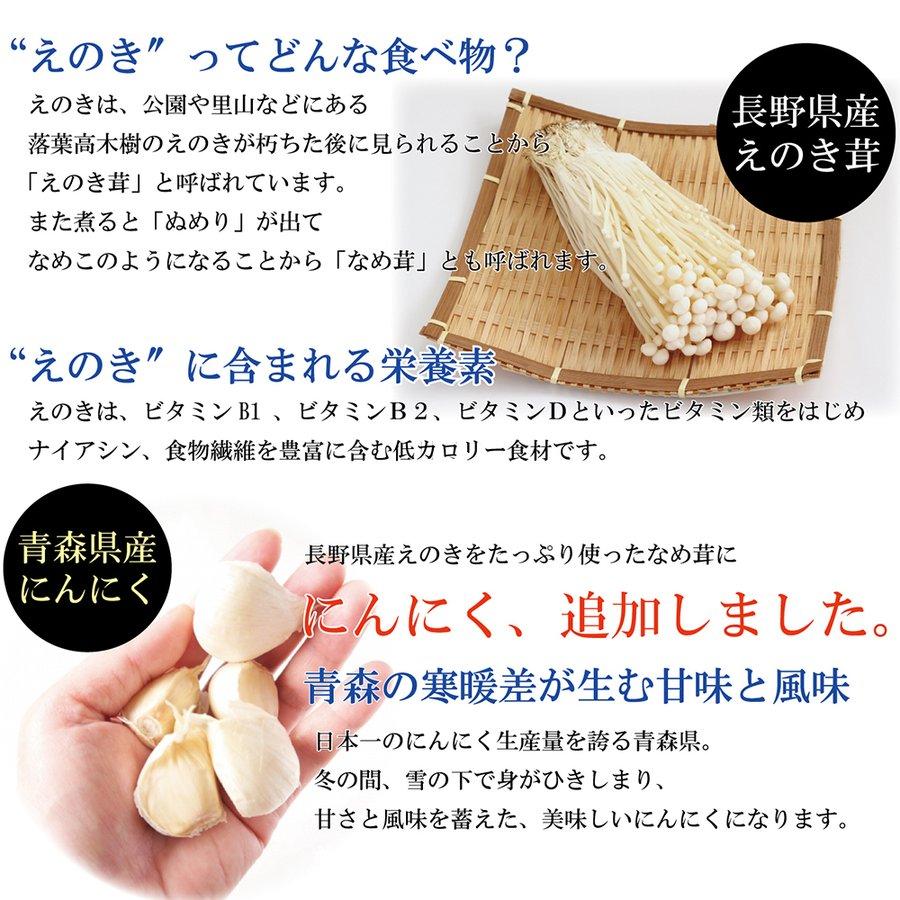 shoukitei_garlic-daiou-2pac_3