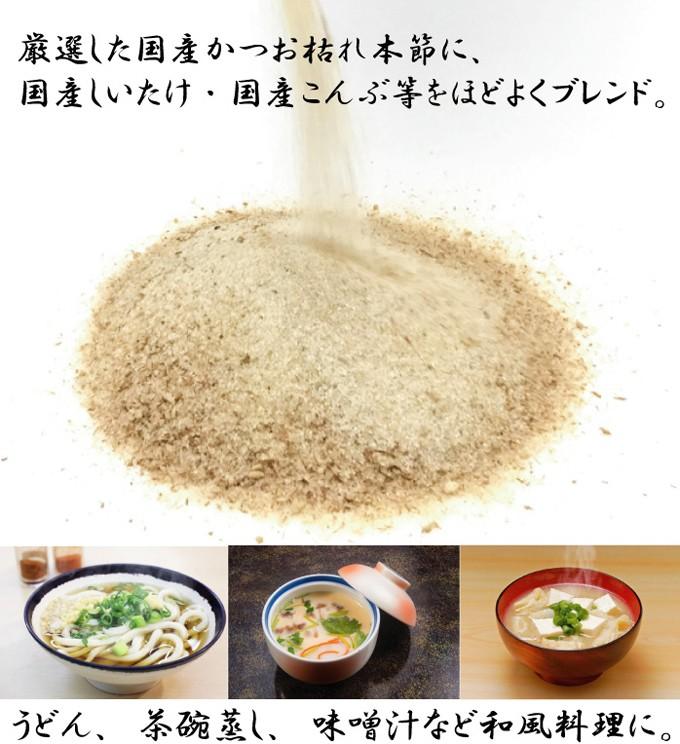tuyumoto-torisetsu