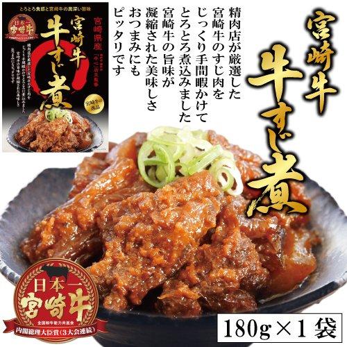 gyusuji